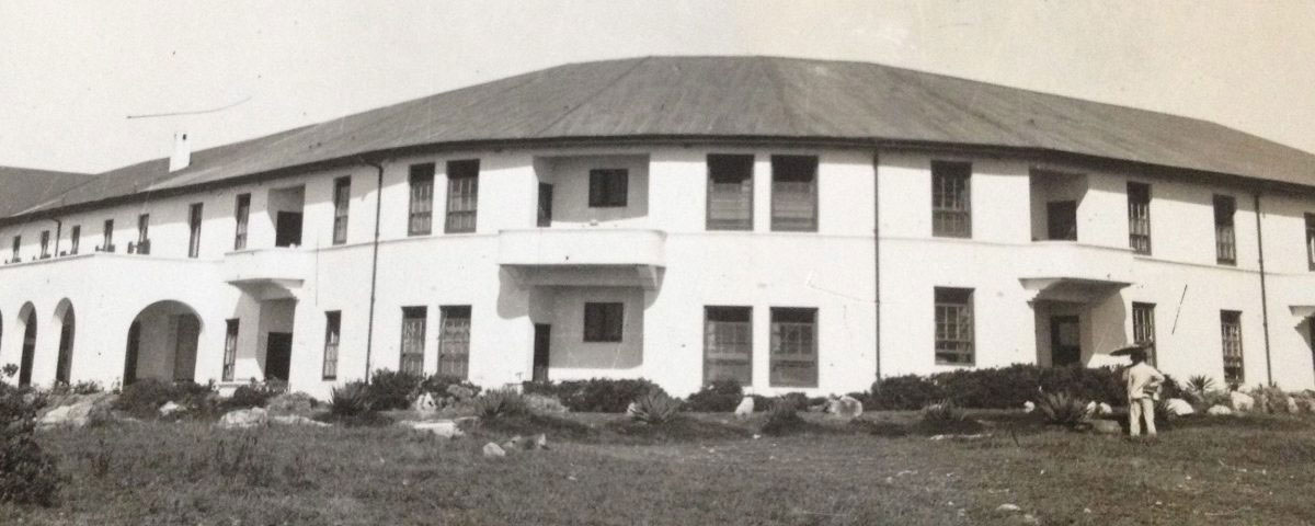 The Marine hotel in 1944